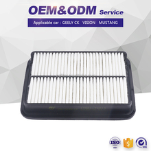 Good quality plastic air filter 17801-74010