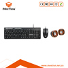 Competitive price of desktop computer set keyboard mouse combo