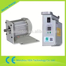 Factory selling electric vehicle brushless dc motor for sewing machine
