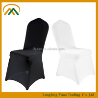 Wholesale cheap wedding folding chair covers KP-CV001