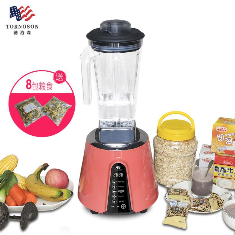 juicing blending ginding and mincing function fruit juicer blender food processor