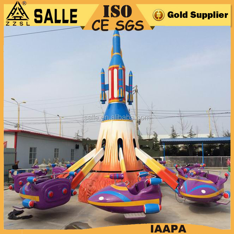 amusement rides kids playground equipment helicopter self control plane