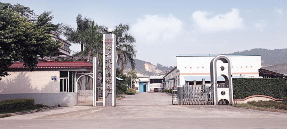 XSFLG factory