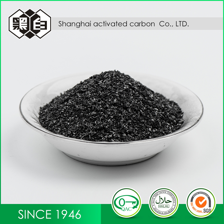 High Methylene Blue Decolorization Rate 10 Min Coaly Granular Activated Carbon