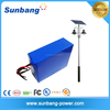 Customized deep cycle lithium battery 12v 60ah for solar street light/lamp