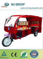 Chinese high quality cargo tricycle with cabin,three wheel motorcycle