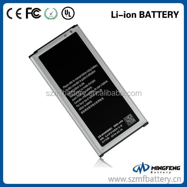 For samsung galaxy replacement battery S5 2800MAH