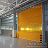 China manufacturer interior& exterior door Aluminum roll up garage door