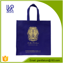 Custom printed shoes pp laminated nonwoven bag for promotion with low price and best quanlity