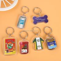 High Quality Wholesale Eco-Friendly electronic key finder keychain