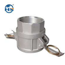 China Supplier Aluminum Alloy Forged Hdpe To Steel Pipe Coupling