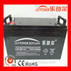 deep cycle long life rechargeable lead acid battery for ups cell 12v 120ah