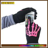 star printing kids knitted touchscreen gloves for smartphone