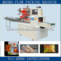 biscuit/cookies/bread/cake sachet flow packing/ wrapping machine