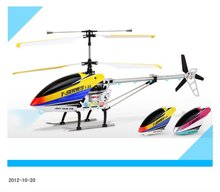 "LARGE MJX 27"" 68cm T-Series T23 Thunderbird 3.5 Channel RC Helicopter GYRO - RTF"
