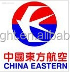 Air Freight to Phoenix shipment services,shipping agent,air cargo From Guangzhou By China Eastern Airlines