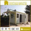 Fireproof special container house