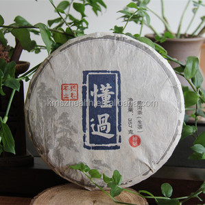 2017 Yunnan Raw Pu Er Cake Non Fermented Tea For Skin Beauty