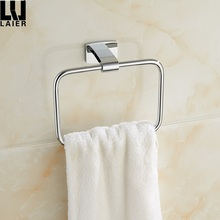 Bathroom Chrome Plated Brass Towel square Ring Wall Mounted for barhroom