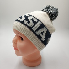 Kid children custom winter warm jacquard knitted acrylic ski beanie hat