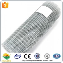 Anping Huilong 304 stainless steel welded wire mesh panel with high quality