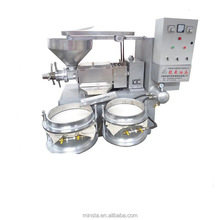 Automatic oil press machine/Mini oil making machine/Best price small oil extraction machine for sale