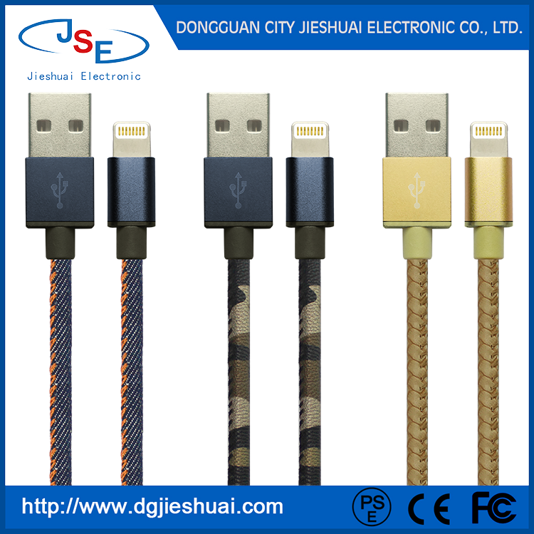 Best selling for iphone 6 Metallic charging data transfer usb cable with cheapest factory price