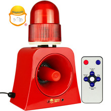 120db high decibel outdoor industrial warning alarm siren horn with strobe light