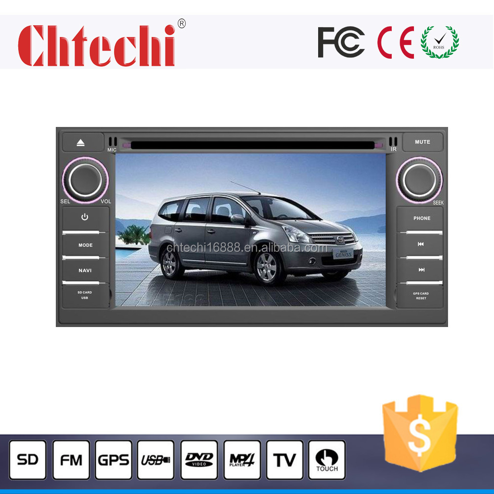 Car dvd player for 2014-2016 LIVINA with GPS