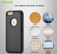 free sample anti gravity mobile phone case for Iphone 6