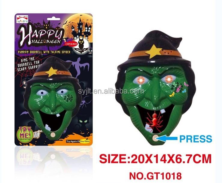 Decorating Ideas > New Arrival Halloween Witch Doorbell With Music,Sorceres  ~ 084113_Halloween Doorbell Sounds
