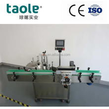 Bottle Labeler machine for round bottles /Cans