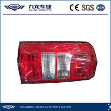 ORIGINAL OEM PARTS TAIL LAMP FOR JEEP PATRIOT