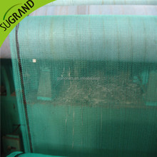 Insect window screen mosquito netting insect screen
