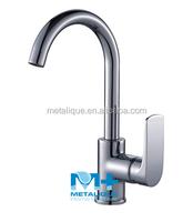 Modern Brass Finishing Sensor Wah Basin Mixer Shower Faucets Kitchen Faucet Bathroom Faucet 13070