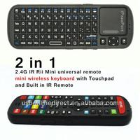 2 in 1 2.4G IR Rii Mini universal remote & mini wireless keyboard with Touchpad and Built in IR Remote