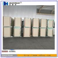 1 various color eps/polystyrene/polyurethane foam sandwich panel with great sound insulation