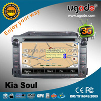 7 Inch Touch Screen Car DVD for Kia Soul 2010-2011