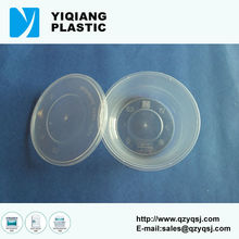 YQ-398 plastic container food packaging for pickle