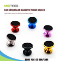 Shenzhen Factory Metal smartphone car phone holder 3m silicon magnet mobile phone holder for Cell Phone
