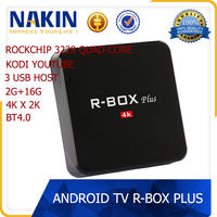 Wholesale Android 5.1 TV BOX R-BOX Plus RK 3229 4K BT 4.0 Kodi 16.1 android tv box