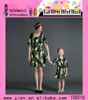 Best Fabric Family Matching Clothes Good Quality Family Matching Clothes