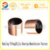 fast supplier low price sliding bearing/brass bushing/du bushing