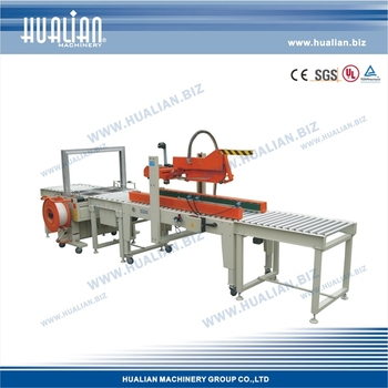 HUALIAN 2017 Automatic Carton Sealing Strapping Packaging Line