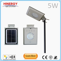 light street light 5 w 8 w 12 w led street light parts