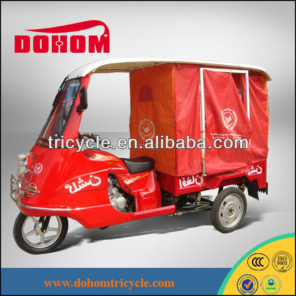 Chinese passenger bajaj tricycle for sale in philippines