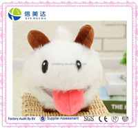 pets look like lamb/stuffed fluffy plush game cartoon Poro toys/toy for kid
