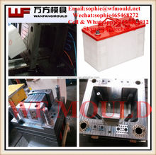 China Taizhou OEM Cheap Custom Hot Runner plastic battery container mould/plastic mould/plastic battery container mold
