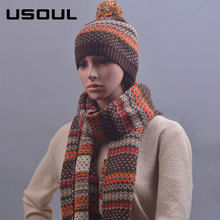 2017 scarves Hat Two Sets of Winter Acrylic Hat Warm Scarf