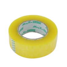 Free sample BOPP carton box sealing packing adhesive transparent tape